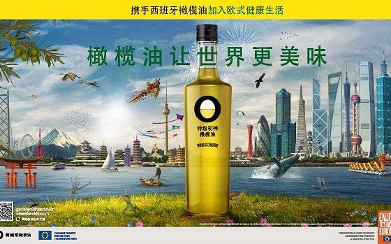 Campagne de promotion Olive Oil Makes a tastier World en Asie