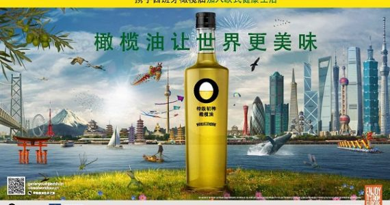 Campagne de promotion Olive Oil Makes a tastier World en Asie