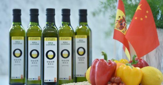 Présentation à Shanghai de la deuxième année de la campagne Olive Oil Makes a Tastier World